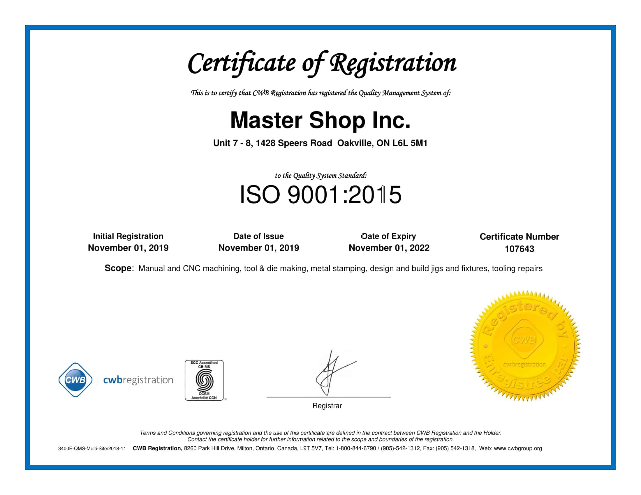 ISO certified - ISO 9001:2015